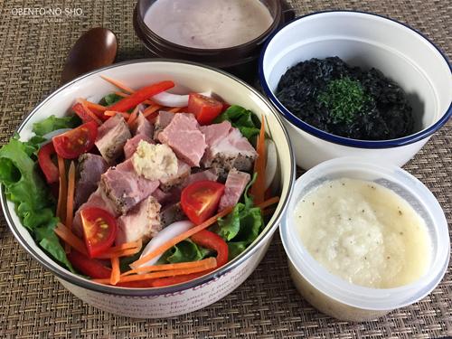 あさりのイカ墨リゾット&ローストポークサラダ弁当