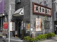 咸亨酒店神保町中華05