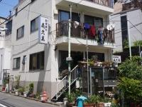 喜久美カツカレー西麻布06