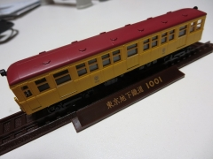s-IMG_7616.jpg