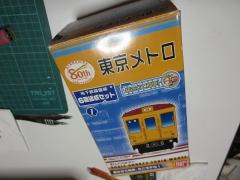 s-IMG_7777.jpg