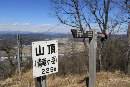 170225三毳山 (12)s