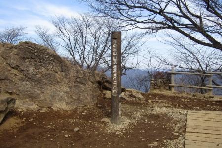 170304御岳~日の出山 (19)s