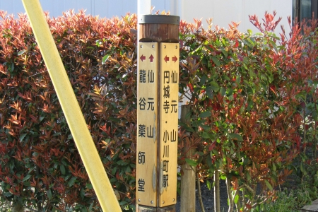 170416小川町~嵐山町 (4)s