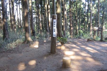 170416小川町~嵐山町 (6)s