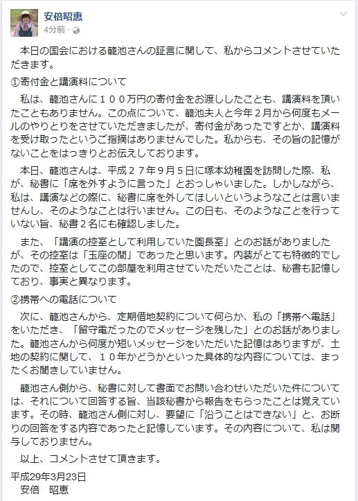 20170323-00-amRMCnz.jpg