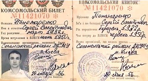 【朗報】2006年、本物のタイムトラベラーがウクライナに出現していたらしいぞ!