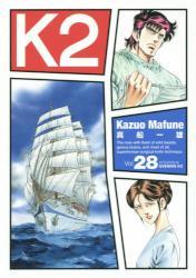 k228.jpg