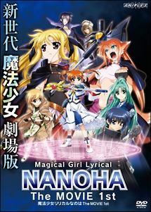 nanoha1.jpg