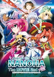 nanoha2.jpg