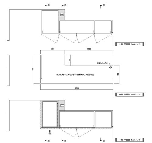 L字型配置の平面図