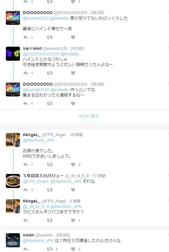wr5.jpg
