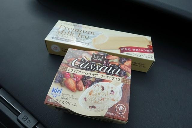 2 プレミアムミルクアイス&カッサーサ (1)