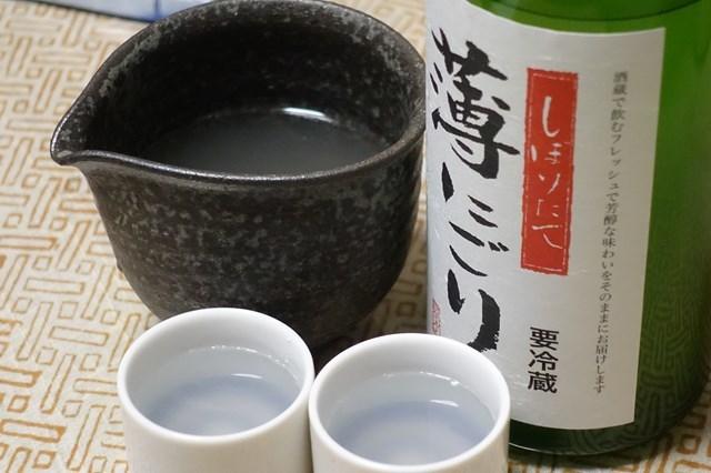 都美人 純米薄にごり (6)