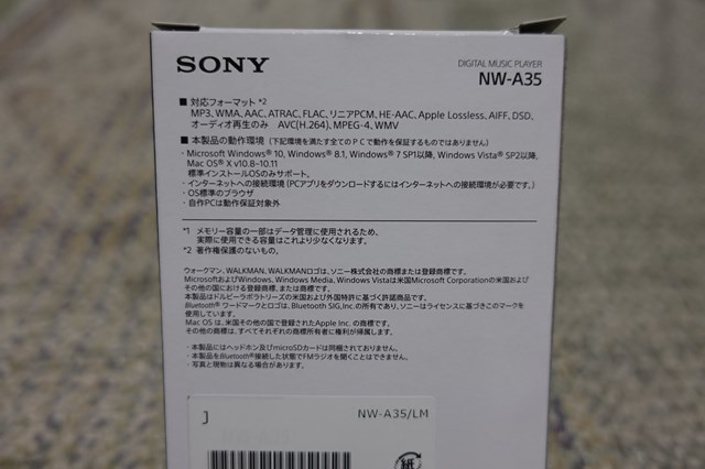 1 SONY NW-A35 (3)