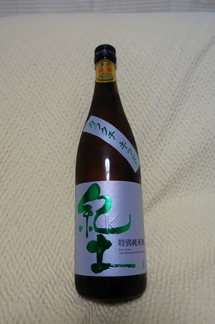 4 紀土 特別純米 カラクチキッド (1)