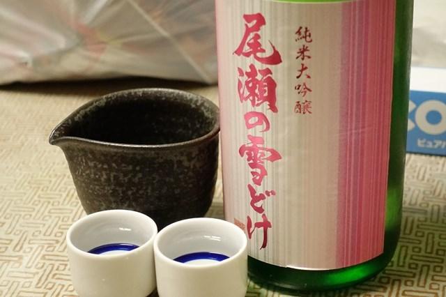 1 尾瀬の雪どけ 純米大吟醸 生詰 (7)