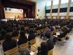 東亜大学入学式