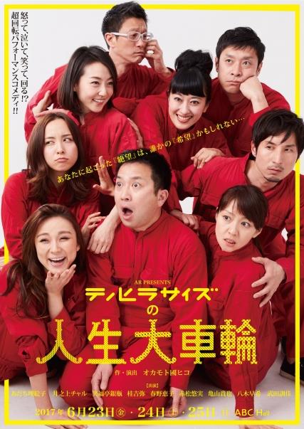 tenohira_A.jpg