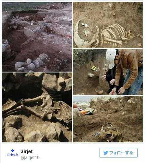 【長身】イランで1500年前の「巨人の墓」を発見…身長は2メートル超