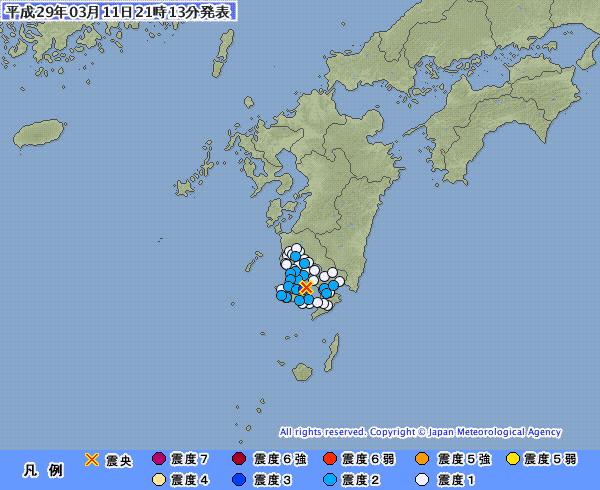 鹿児島で「震度3と1」との地震が発生 震源地は鹿児島湾 M3.6 深さ約10キロ…先日の「クジラ」打ち上げと関係は?