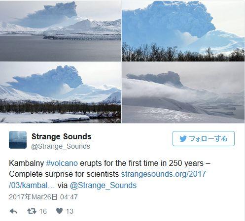 【ロシア】カムチャツカのカンバルニー山が「670年ぶり」に歴史的な大噴火…噴煙6000メートルを上げる