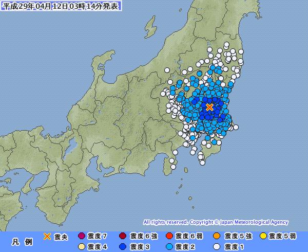 関東地方で最大震度3の地震発生 M4.5 震源地は茨城県南部 深さ役60km
