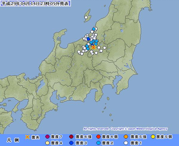 新潟と長野で最大震度3の地震発生 M4.1 震源地は新潟県中越地方 深さ約10km