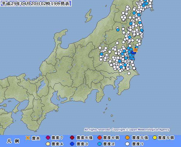 関東地方で最大震度4の地震発生 M4.4 震源地は茨城県北部 深さ約10km