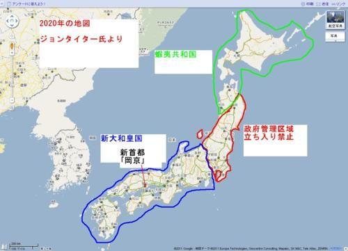http://blog-imgs-104.fc2.com/o/k/a/okarutojishinyogen/livejupiter_1492703429_3201.jpg