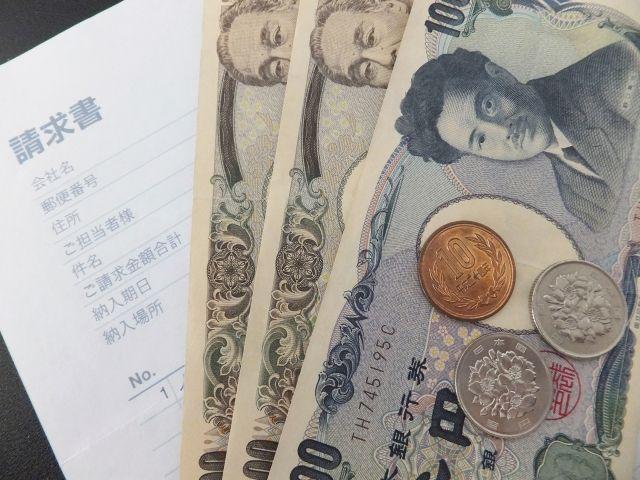 【原発作業員】日給「4万円」で福島原発内での仕事募集してるから、やろうと思うんだがどう思う?