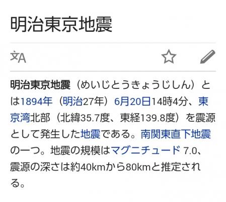 http://blog-imgs-104.fc2.com/o/k/a/okarutojishinyogen/news_1488274440_10701s.jpg