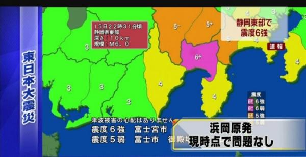 http://blog-imgs-104.fc2.com/o/k/a/okarutojishinyogen/news_1489123888_9301s.jpg