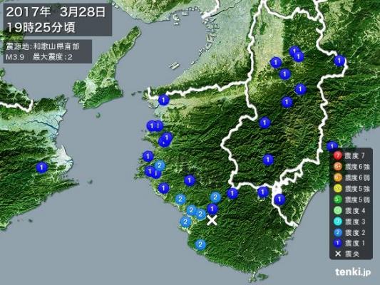 http://blog-imgs-104.fc2.com/o/k/a/okarutojishinyogen/news_1490696780_1201s.jpg