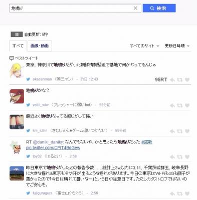 screenshot_2017-03-08_204-34-3824.jpeg