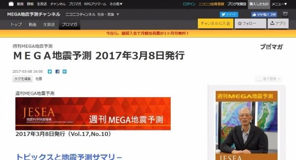 screenshot_2017-03-10_204-40-3624.jpeg