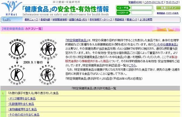 screenshot_2017-03-18_202-49-2324.jpeg