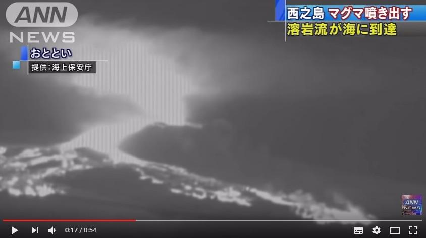 【西之島】溶岩流が海にまで達し、さらに成長中…今後、さらに激しい噴火が発生する可能性あり