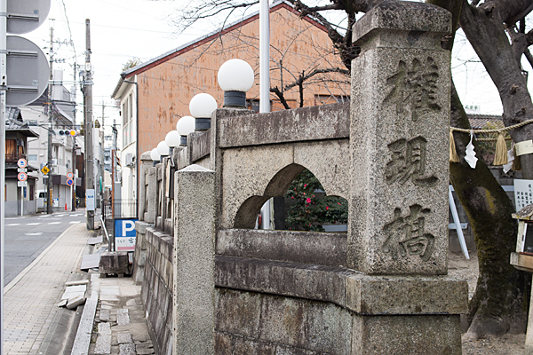 榎白山神社権現橋