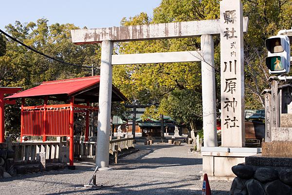 川原神社入り口鳥居