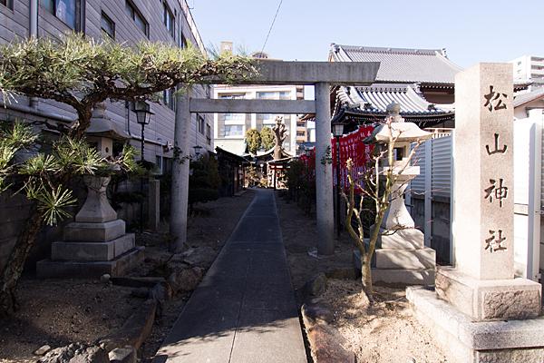松山神社南入口