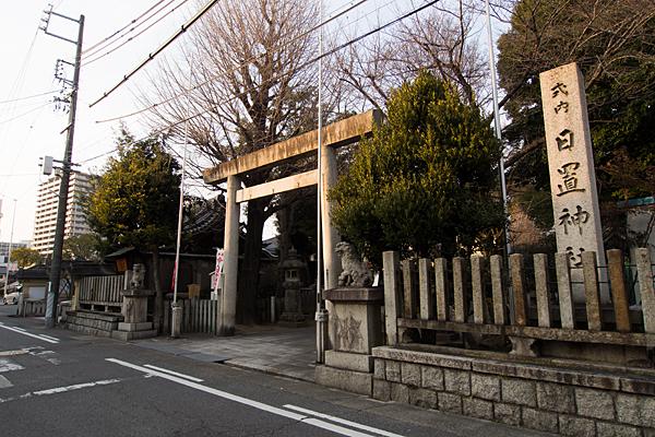 日置神社入り口