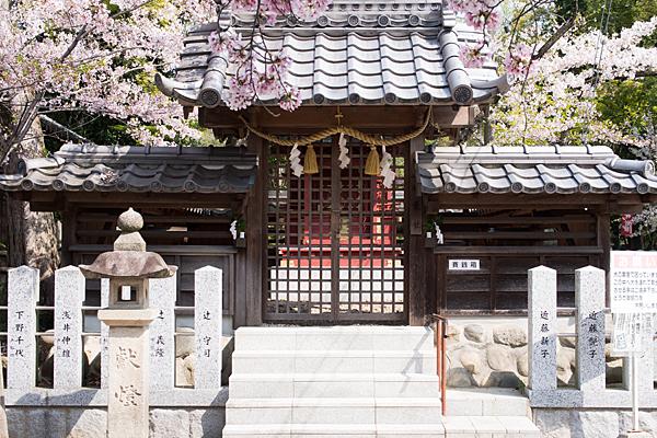 富部神社秋葉社
