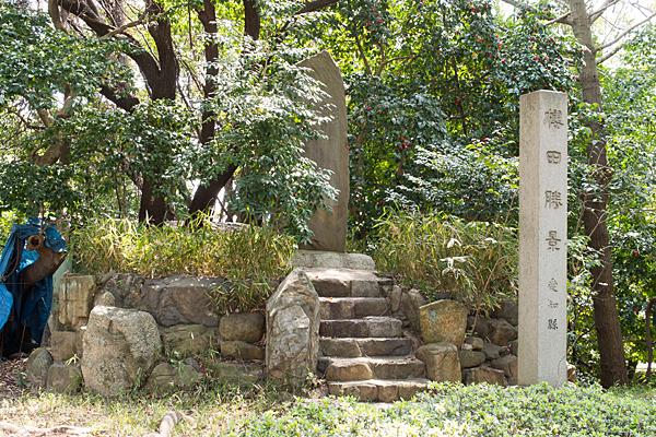 桜田勝景の碑