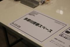 20170219_IMG_5138.jpg