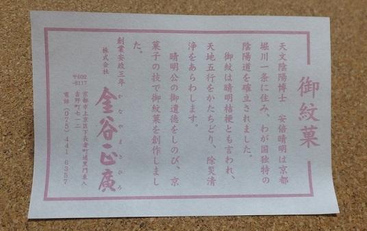 DSCF8702.jpg