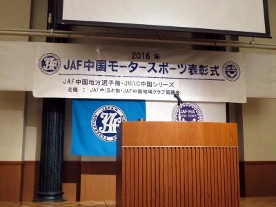 20170212CENTURY21_hyousyousiki.jpg