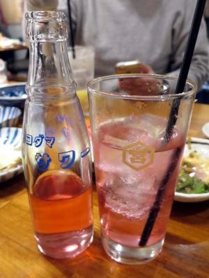 20170218FUJIYA_baisusawa-.jpg