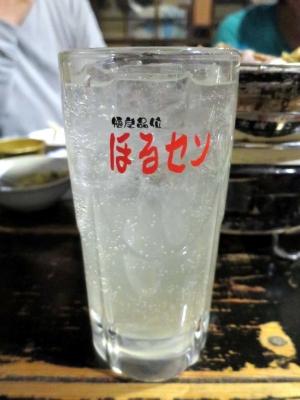 20170311HORUMONSENTA-_remonsawa-.jpg
