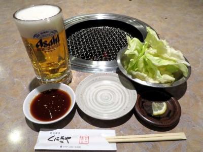20170401KUNIKIYA_beer.jpg